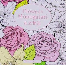 Yingwei Coloring Book Flowers Monogatari 24 Pages Chinese