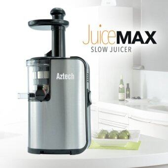 Aztech SJ1000 Juice Max Slow Juicer (Silver) Lazada Malaysia