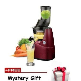 Happyhome Slow Juicer Extractor (Red) + Mystery Gift