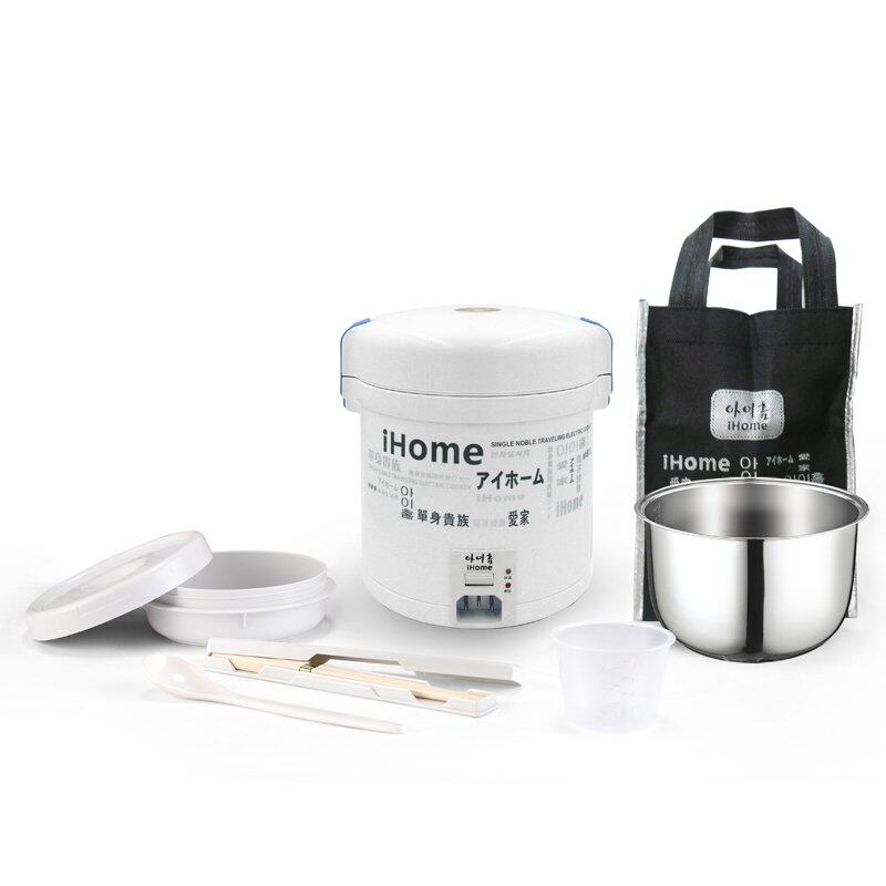 Rice Cookers by iHome reviews, ratings and best price in KL