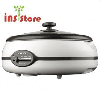 Malaysia Prices Trio TMC-356 Multi Cooker 3.0L (Silver)