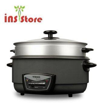 Malaysia Prices Trio TMC 381 3.8L Non-stick Multi Cooker and Steamer Tray