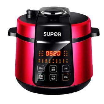 Malaysia Prices SUPOR CYSB50YC520Q-100 Upgraded Multifunctional Intelligent Pressure Cooker 5L