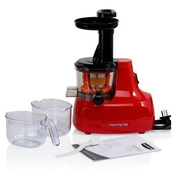 Joyoung Slow Juicer Review : Joyoung juice machine JYZ-v911 Home Slow juicer (Red) Lazada Malaysia