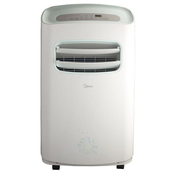 Small Air Conditioner Malaysia