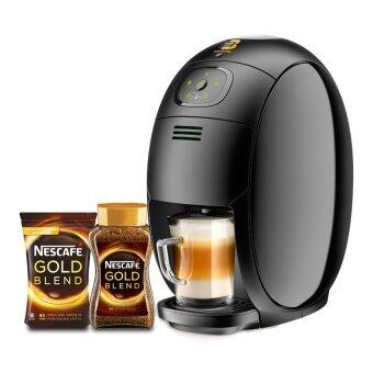 Nescafe Gold Barista Machine Bundles Black FO Cone Nescafe Gold Jar 200g+one Nescafe Refill Pack 170g