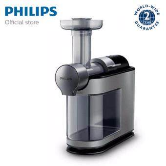 Philips Avance Slow Juicer Review : PHILIPS AvANCE COLLECTION JUICER HR1897/31 Lazada Malaysia