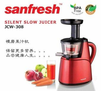 Slow Juicer Healthy Living : Sanfresh JCW-308 Healthy Living Slow Juicer Stainless ...