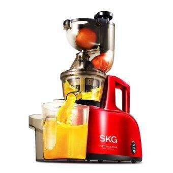 SKG A8 Multi Electric Whole Mouth Slow Juicer Machine (Red) Lazada Malaysia