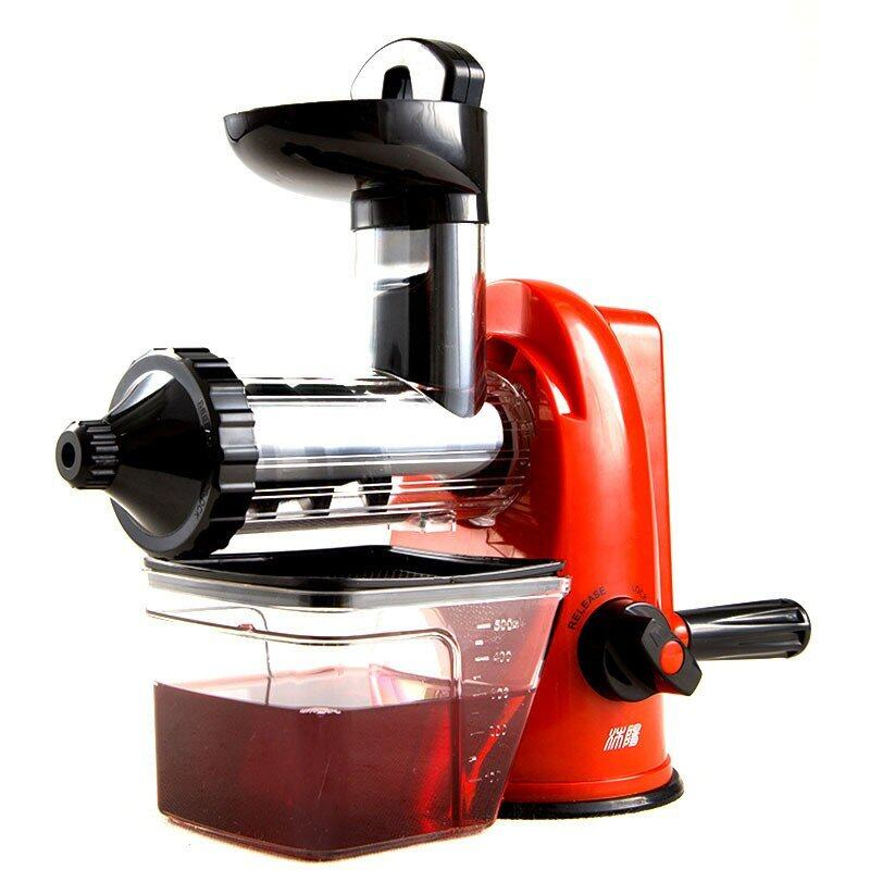 Primada Multifunction Slow Juicer : Boxidun WJE-P1 Multifunction Slow Juicer (Red) Lazada Malaysia