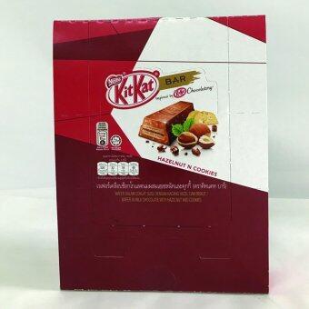 Malaysia Prices Kit Kat Bar Hazelnut N Cookies (12x63g)