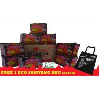 Malaysia Prices SAMYANG RAMEN {SPICY HOT RAMEN x 8 BEG}
