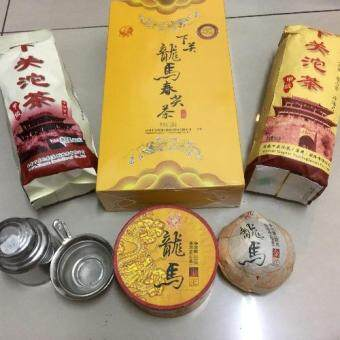Malaysia Prices Puer Tea Hamper C