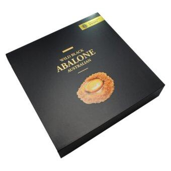 Malaysia Prices Wild Black Abalone Australian 04 pac