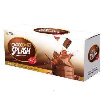 Malaysia Prices ChocoDates Splash Hot Chocolate Drinks in ValuePack3