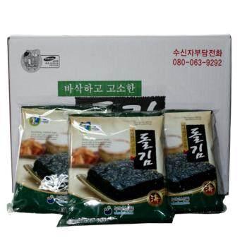Malaysia Prices BUBU FOOD Korean Wholesheet Roasted Seaweed Snack - Original Flavor (20g x 30 pkt)