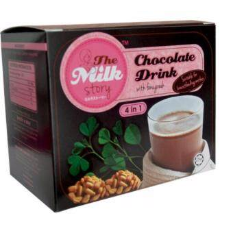 Malaysia Prices The Milk Story Chocolate Drink With Fenugreek (Pack of 3)