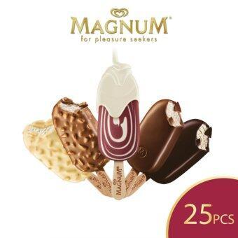 Malaysia Prices Magnum Ice Cream Pleasure Seeker