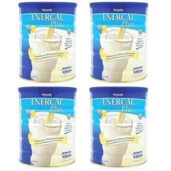 Malaysia Prices Wyeth Enercal Plus Vanilla 900g (4 Tin)