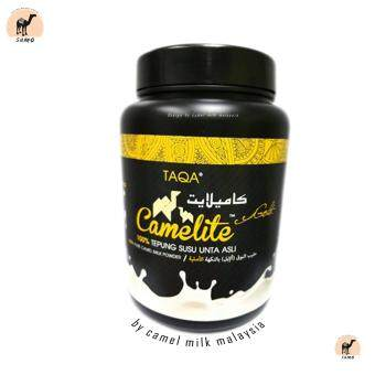 Malaysia Prices Camelite Camel Gold 400gram ( Pure 100% Camel Milk ) - No Added Flavour or Substance | Good For Autism Treatment and Other