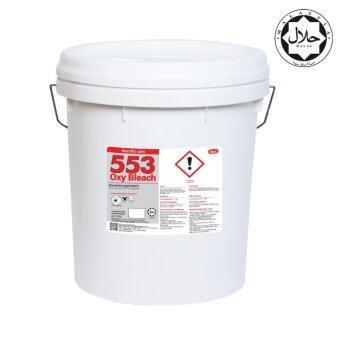 Malaysia Prices Halal Oxygen Bleach, IMEC 553 Oxy Bleach, 20L