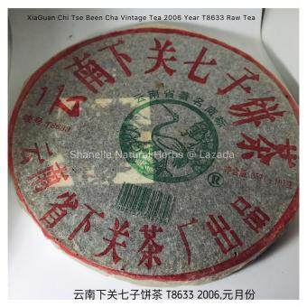Malaysia Prices Raw Tea Big Leaves XiaGuan Chi Tse Been Cha Vintage Tea 2006 Year T8633 - CHI TSE BEENG CHA Pu Erh Old Tea Cake 357 Gram Yunnan Xia Guan Seven Sons T8633 Pu-erh Old Tea - Raw Tea - Vintage Tea