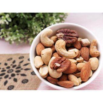 Malaysia Prices Buy 3 free 1 - Healthy Nut Mix (140g)