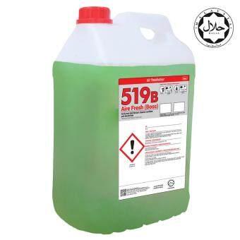Malaysia Prices Halal Deodoriser, Sanitiser & Cleaner, iMEC 519D Aire Fresh, 2 x 10L
