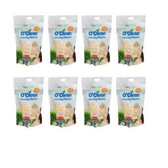 Malaysia Prices Baby Organix - O'Clean Laundry Powder 1kg X 8 PACK
