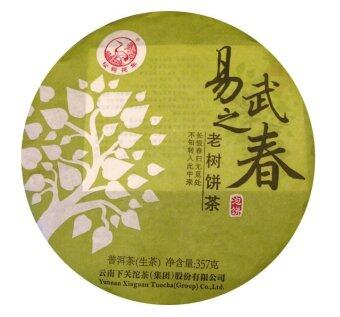 Malaysia Prices Xiaguan Old Tree Tea cake 357g - 2015