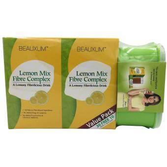 Malaysia Prices Lemon Mix Fibre Complex (Detox Weight Control排毒纤维饮品 ) 15g x 30s + 10 sachets