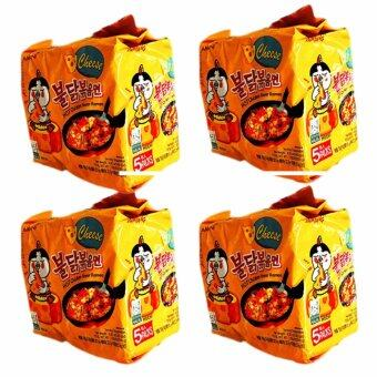 Malaysia Prices SAMYANG RAMEN {SPICY RAMEN CHEESE x 4 BEG}