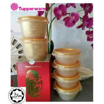 Malaysia Prices TUPPERWARE SPECIAL: Cookies (2 x 220gm) with Free Gift (2 x 590ml One Touch Bowls + 4 x 400ml One Touch Bowls) (Gold Color & Air-tight)