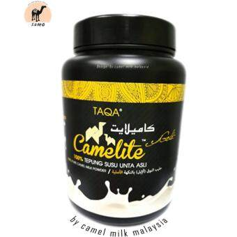 Malaysia Prices Camelite Camel Gold 400gram + Purity of 100% Camel Milk without other added substance or flavour - Good treatment for multiple health problem
