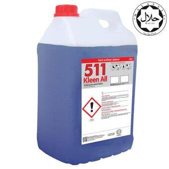 Malaysia Prices Halal Highly Concentrated Neutral All Purpose Floor Cleaner, iMEC 511 Kleen All, 2 x 10L