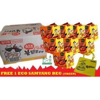 Malaysia Prices SAMYANG RAMEN {SPICY RAMEN CHEESE x 8 BEG}