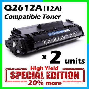 2 Units HP Q2612A / Q2612 /12A Compatible High Quality TonerCartridge For HP LaserJet 1010 / 1012 / 1018 / 1020 / 1020nw / 1022/ 1022n / 1022nw / 3020 / 3015 / 3030 / 3050 / 3052 / M1319fPrinter Toner