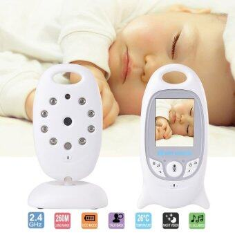 2 4g wireless baby monitor with night vision eu plug ah006 lazada malaysia. Black Bedroom Furniture Sets. Home Design Ideas