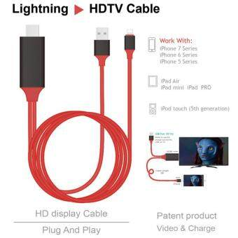 2M High Quality 8 Pin to HDMI Hdtv AV Adapter Cable For Lightning for Phone