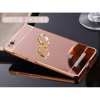 Aluminum Mirror Metal Bumper Case Cover for Xiaomi Mi 4i (Rose Gold)