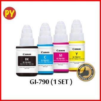 Canon GI-790 BOTTLE INK 1 Set
