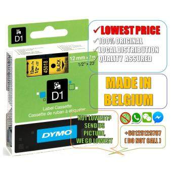 Dymo D1 Label Cassette/Tape/Refill 12mm x 7m Black On YellowPlastic (Original & Genuine Dymo Product)