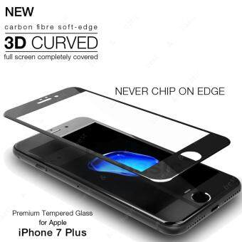 Full Covered 3D Curved Apple iPhone 7 Plus / iPhone 8 Plus / iPhone7 Plus / iPhone8 Plus / iPhone7Plus / iPhone8Plus Premium Full Cover 9H 3D Tempered Glass Screen Protector - (Black)