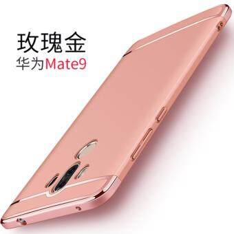 Huawei Mate 9 Luxury Protective Matte Case Cover Casing(RoseGold)