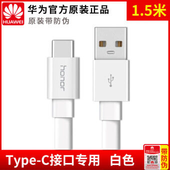 Huawei V9 original data cable two one nova p10Plus honor V8 mobile phone fast charge mate9pro