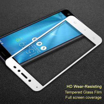 IMAK Complete Coverage Tempered Glass Protector for Asus ZenfoneLive ZB501KL - White