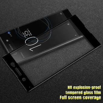 IMAK Full Size Tempered Glass Screen Protector for Sony Xperia XA1 Ultra - Black