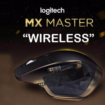 ☛ How To Logitech Korea MX Master Wireless Gaming Mouse
