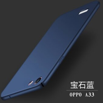 OPPOA33 phone shell A33M mobile phone sets A33T/W anti-drop resistance protective shell full edging matte hard shell for men and women