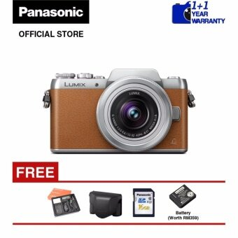 Panasonic Lumix G DMC-GF8 Mirrorless Camera with 12mm - 32mm Lens Kit (Brown)